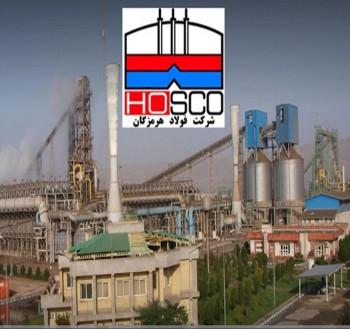 روند پیشرفت تولید و صادرات در فولاد هرمزگان با انتصاب مدیر عامل جدید